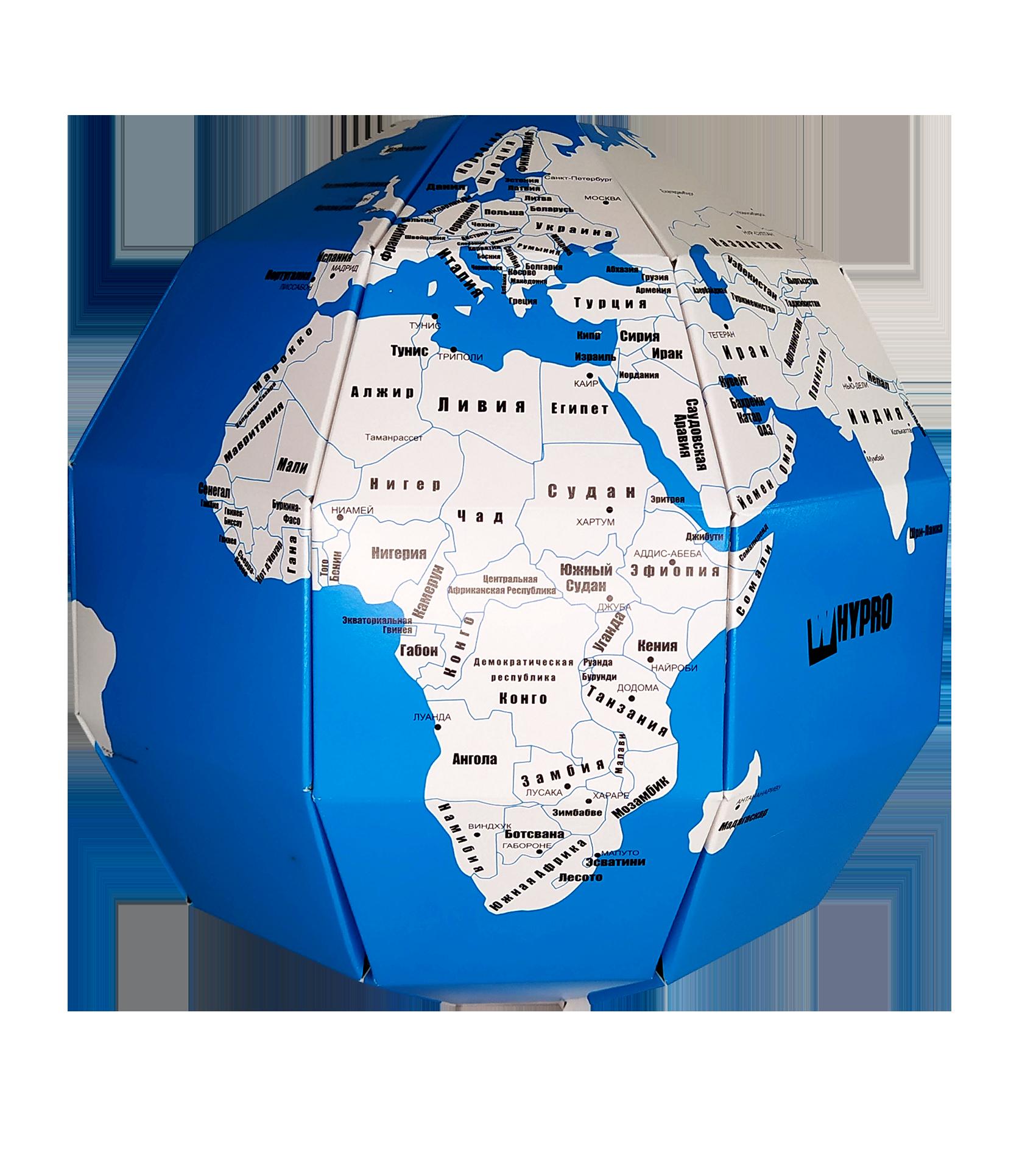 магазин карт путешествий и глобусов